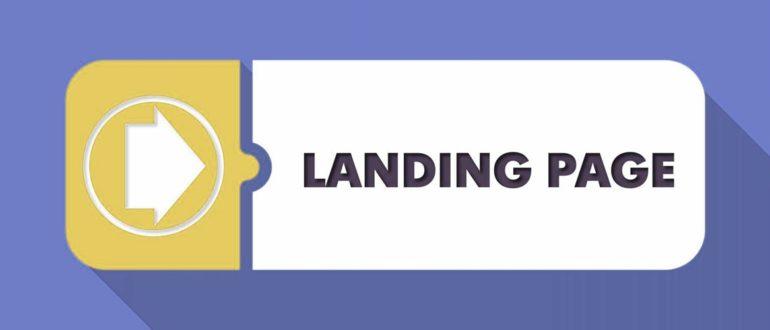 Что такое лендинг пейдж